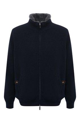Мужской кашемировый бомбер с меховой подкладкой SVEVO темно-синего цвета, арт. 0140XSA21/MP01/2 | Фото 1 (Материал внешний: Шерсть, Кашемир; Рукава: Длинные; Длина (верхняя одежда): Короткие; Кросс-КТ: Куртка; Принт: Без принта; Мужское Кросс-КТ: шерсть и кашемир, утепленные куртки; Стили: Кэжуэл)