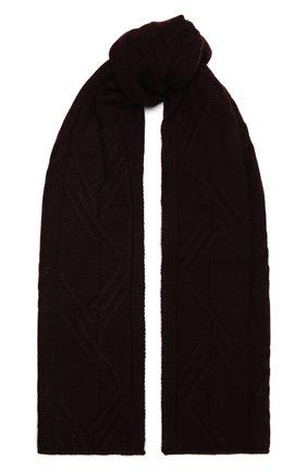 Мужской кашемировый шарф LORO PIANA темно-фиолетового цвета, арт. FAL9444   Фото 1 (Материал: Шерсть, Кашемир; Кросс-КТ: кашемир)