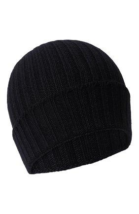 Мужская шерстяная шапка GRAN SASSO темно-синего цвета, арт. 23190/22700 | Фото 1 (Материал: Шерсть; Кросс-КТ: Трикотаж)