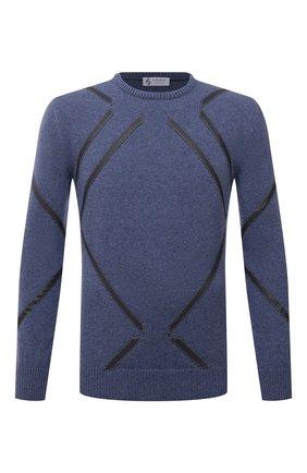 Мужской кашемировый свитер IL BORGO CASHMERE синего цвета, арт. 57-220G0 | Фото 1 (Материал внешний: Кашемир, Шерсть; Длина (для топов): Стандартные; Рукава: Длинные; Мужское Кросс-КТ: Свитер-одежда; Стили: Кэжуэл)