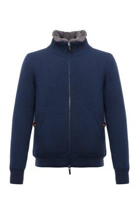 Мужской кашемировый бомбер с меховой подкладкой SVEVO синего цвета, арт. 0140SA21/MP01/2 | Фото 1 (Материал внешний: Шерсть, Кашемир; Рукава: Длинные; Длина (верхняя одежда): Короткие; Кросс-КТ: Куртка; Принт: Без принта; Мужское Кросс-КТ: шерсть и кашемир, утепленные куртки; Стили: Кэжуэл)