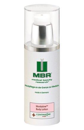 Успокаивающий лосьон для тела continueline med modukine body lotion (150ml) MEDICAL BEAUTY RESEARCH бесцветного цвета, арт. 1536   Фото 1