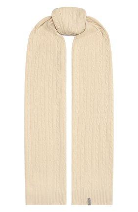 Женский кашемировый шарф BRUNELLO CUCINELLI кремвого цвета, арт. M12182899 | Фото 1 (Материал: Шерсть, Кашемир)