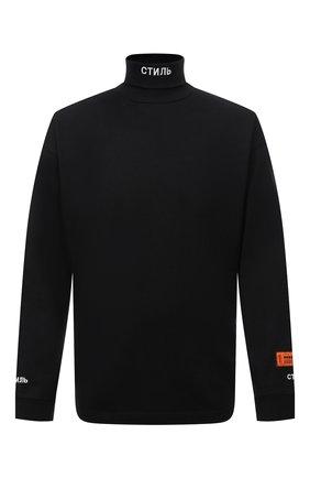 Мужской хлопковая водолазка HERON PRESTON черного цвета, арт. HMAB020F21JER0011001 | Фото 1 (Длина (для топов): Стандартные; Рукава: Длинные; Материал внешний: Хлопок; Мужское Кросс-КТ: Водолазка-одежда; Принт: С принтом; Стили: Гранж)
