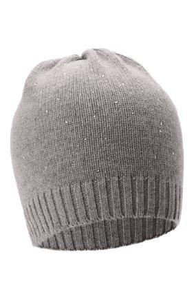 Детского шапка из шерсти и кашемира IL TRENINO светло-серого цвета, арт. 21 5891 | Фото 1 (Материал: Шерсть, Кашемир)
