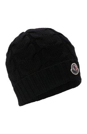 Детского шерстяная шапка MONCLER черного цвета, арт. G2-954-3B715-20-04S02   Фото 1 (Материал: Шерсть)
