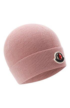 Детского шерстяная шапка MONCLER розового цвета, арт. G2-954-9Z731-00-A9632   Фото 1 (Материал: Синтетический материал, Текстиль, Шерсть)