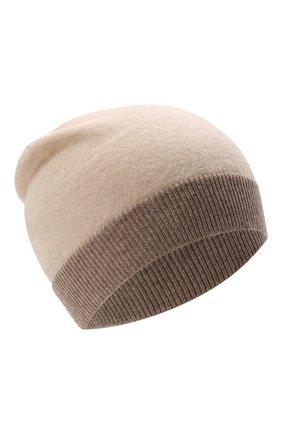Мужская кашемировая шапка IL BORGO CASHMERE бежевого цвета, арт. 57-729G0 | Фото 1 (Материал: Кашемир, Шерсть; Кросс-КТ: кашемир)
