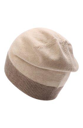 Мужская кашемировая шапка IL BORGO CASHMERE бежевого цвета, арт. 57-729G0 | Фото 2 (Материал: Кашемир, Шерсть; Кросс-КТ: кашемир)