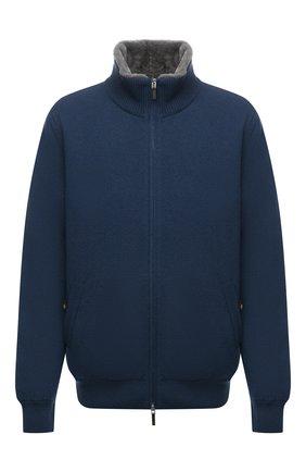 Мужской кашемировый бомбер с меховой подкладкой SVEVO синего цвета, арт. 0140SA21/MP01/2/60-62 | Фото 1 (Материал внешний: Шерсть, Кашемир; Рукава: Длинные; Длина (верхняя одежда): Короткие; Кросс-КТ: Куртка; Принт: Без принта; Мужское Кросс-КТ: утепленные куртки, шерсть и кашемир; Стили: Кэжуэл; Big sizes: Big Sizes)