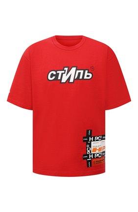 Мужская хлопковая футболка HERON PRESTON красного цвета, арт. HMAA025F21JER0022501 | Фото 1 (Материал внешний: Хлопок; Рукава: Короткие; Длина (для топов): Стандартные; Принт: С принтом; Стили: Гранж)