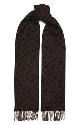 Мужской кашемировый шарф BURBERRY коричневого цвета, арт. 8045178 | Фото 1 (Материал: Шерсть, Кашемир; Кросс-КТ: кашемир)