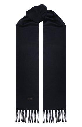 Мужской шарф из кашемира и шерсти BRIONI темно-синего цвета, арт. 031B00/09370/VVIC | Фото 1 (Материал: Кашемир, Шерсть; Кросс-КТ: кашемир)