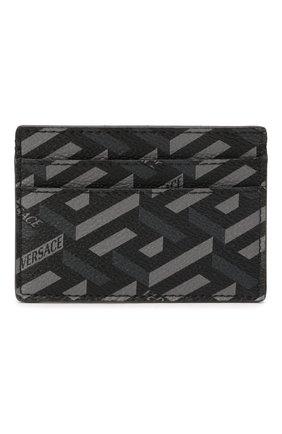Мужской футляр для кредитных карт VERSACE серого цвета, арт. DPN2467/1A01974 | Фото 1 (Материал: Пластик)
