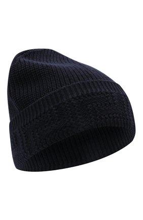 Мужская шерстяная шапка VERSACE темно-синего цвета, арт. 1002528/1A01655 | Фото 1 (Материал: Шерсть; Кросс-КТ: Трикотаж)
