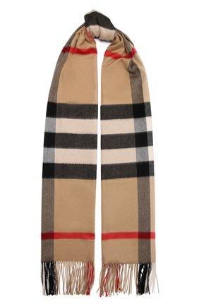 Женский кашемировый шарф BURBERRY бежевого цвета, арт. 8045335   Фото 1 (Материал: Шерсть, Кашемир)