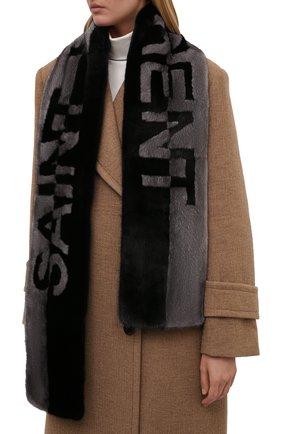 Женский шарф из меха норки SAINT LAURENT темно-серого цвета, арт. 669859/3YC77 | Фото 2 (Материал: Натуральный мех)