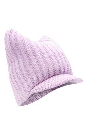 Женская шапка из шерсти и кашемира STELLA MCCARTNEY сиреневого цвета, арт. 604031/S2273 | Фото 1 (Материал: Кашемир, Шерсть)