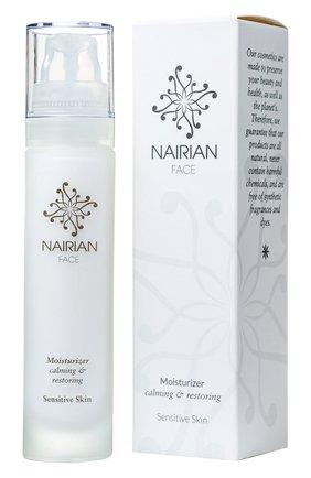 Увлажняющий крем для чувствительной кожи (30ml) NAIRIAN бесцветного цвета, арт. 4850017820926   Фото 1