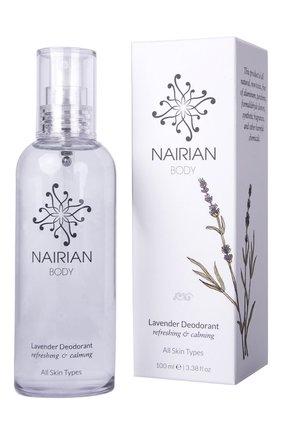 Дезодорант с эфирным маслом лаванды (100ml) NAIRIAN бесцветного цвета, арт. 4850017820841   Фото 1