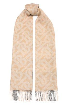 Женский двусторонний шарф из кашемира BURBERRY бежевого цвета, арт. 8045177   Фото 1 (Материал: Кашемир, Шерсть)