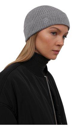 Женская кашемировая шапка GIORGIO ARMANI светло-серого цвета, арт. 797258/1A512 | Фото 2 (Материал: Кашемир, Шерсть)