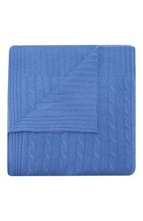 Кашемировый плед RALPH LAUREN голубого цвета, арт. 650778520   Фото 1