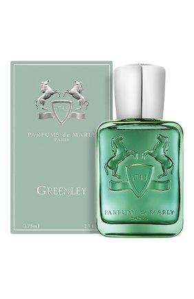 Парфюмерная вода greenley (75ml) PARFUMS DE MARLY бесцветного цвета, арт. 3700578500885 | Фото 1
