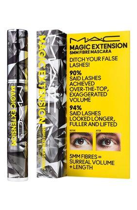 Тушь для ресниц magic extension mascara, оттенок extensive black MAC бесцветного цвета, арт. SNH8-01   Фото 2