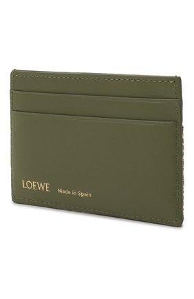 Женский футляр для кредитных карт LOEWE зеленого цвета, арт. C604322X01   Фото 2 (Материал: Текстиль)