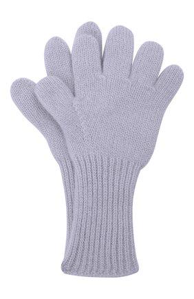 Детские кашемировые перчатки GIORGETTI CASHMERE сиреневого цвета, арт. MB1699/4A | Фото 1 (Материал: Шерсть, Кашемир)