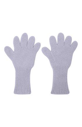 Детские кашемировые перчатки GIORGETTI CASHMERE сиреневого цвета, арт. MB1699/4A | Фото 2 (Материал: Шерсть, Кашемир)