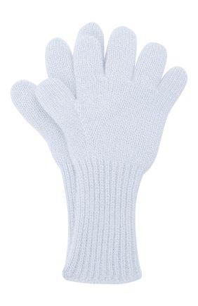 Детские кашемировые перчатки GIORGETTI CASHMERE голубого цвета, арт. MB1699/8A | Фото 1 (Материал: Шерсть, Кашемир)