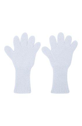 Детские кашемировые перчатки GIORGETTI CASHMERE голубого цвета, арт. MB1699/8A | Фото 2 (Материал: Шерсть, Кашемир)