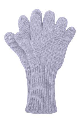 Детские кашемировые перчатки GIORGETTI CASHMERE сиреневого цвета, арт. MB1699/8A | Фото 1 (Материал: Шерсть, Кашемир)