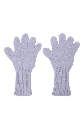 Детские кашемировые перчатки GIORGETTI CASHMERE сиреневого цвета, арт. MB1699/8A | Фото 2 (Материал: Шерсть, Кашемир)
