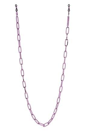 Женские цепочка для очков FRAME CHAIN фиолетового цвета, арт. R0N LILAC | Фото 1 (Тип очков: Цепочка; Оптика Гендер: оптика-женское)