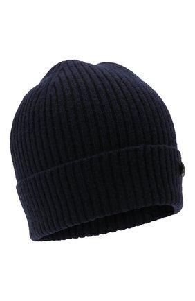 Мужская кашемировая шапка BRIONI темно-синего цвета, арт. 04M80L/01K23 | Фото 1 (Материал: Шерсть, Кашемир; Кросс-КТ: Трикотаж)