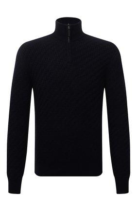 Мужской кашемировый свитер BRIONI темно-синего цвета, арт. UMS70L/01K62 | Фото 1 (Материал внешний: Шерсть, Кашемир; Рукава: Длинные; Длина (для топов): Стандартные; Мужское Кросс-КТ: Свитер-одежда; Принт: Без принта; Стили: Классический)