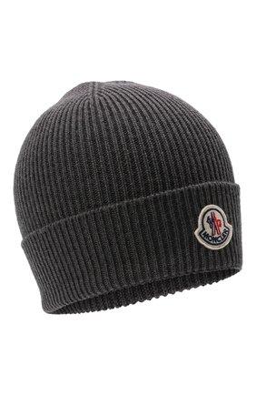 Мужская шерстяная шапка MONCLER темно-серого цвета, арт. G2-091-3B705-00-A9342 | Фото 1 (Материал: Шерсть; Кросс-КТ: Трикотаж)