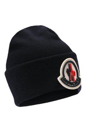 Мужская шерстяная шапка MONCLER темно-синего цвета, арт. G2-091-3B000-51-A9526   Фото 1 (Материал: Шерсть; Кросс-КТ: Трикотаж)