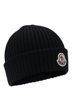 Мужская шерстяная шапка MONCLER синего цвета, арт. G2-091-3B000-29-A9576   Фото 1 (Материал: Шерсть; Кросс-КТ: Трикотаж)