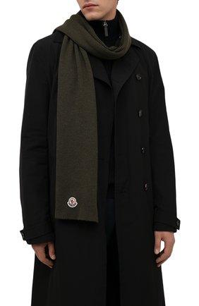 Мужской шерстяной шарф MONCLER хаки цвета, арт. G2-091-3C000-06-A9342   Фото 2 (Материал: Шерсть; Кросс-КТ: шерсть)