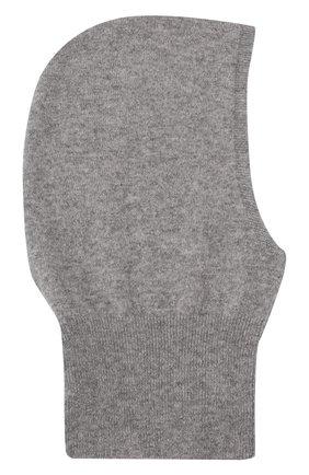 Детского кашемировая шапка-балаклава GIORGETTI CASHMERE темно-серого цвета, арт. MB1691/4A | Фото 1 (Материал: Шерсть, Кашемир)