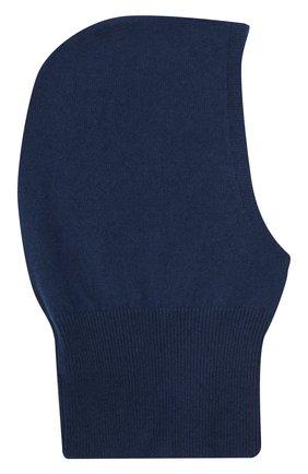Детского кашемировая шапка-балаклава GIORGETTI CASHMERE темно-синего цвета, арт. MB1691/4A | Фото 1 (Материал: Шерсть, Кашемир)