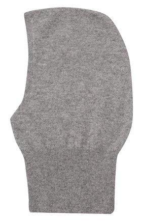 Детского кашемировая шапка-балаклава GIORGETTI CASHMERE темно-серого цвета, арт. MB1691/8A | Фото 2 (Материал: Кашемир, Шерсть)