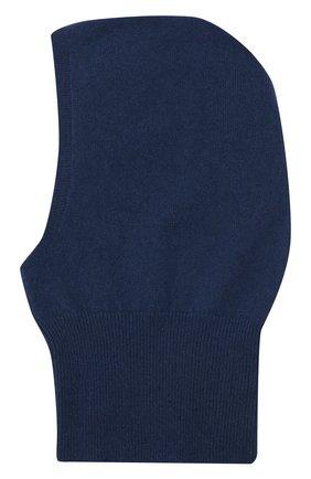 Детского кашемировая шапка-балаклава GIORGETTI CASHMERE темно-синего цвета, арт. MB1691/8A | Фото 2 (Материал: Шерсть, Кашемир)