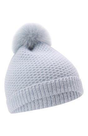 Детского кашемировая шапка GIORGETTI CASHMERE голубого цвета, арт. MB1695/V0LPE/8A | Фото 1 (Материал: Кашемир, Шерсть)