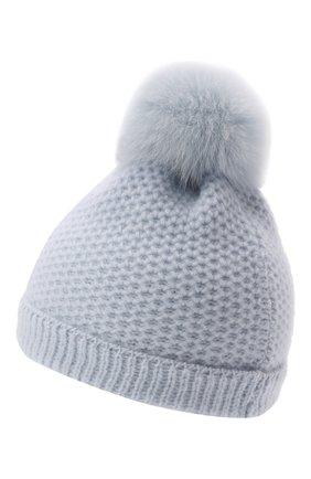Детского кашемировая шапка GIORGETTI CASHMERE голубого цвета, арт. MB1695/V0LPE/8A | Фото 2 (Материал: Кашемир, Шерсть)