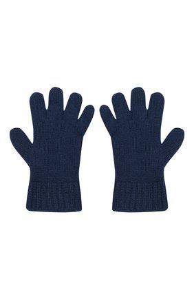 Детские кашемировые перчатки GIORGETTI CASHMERE темно-синего цвета, арт. MB1698/RASATI/4A | Фото 2 (Материал: Кашемир, Шерсть)